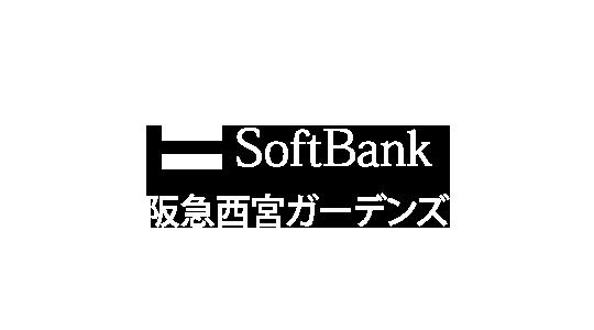 ソフトバンク 阪急西宮ガーデンズ