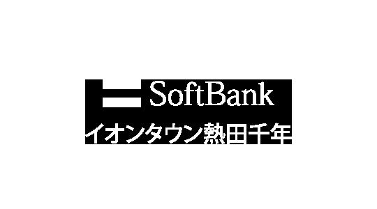 ソフトバンク イオンタウン熱田千年