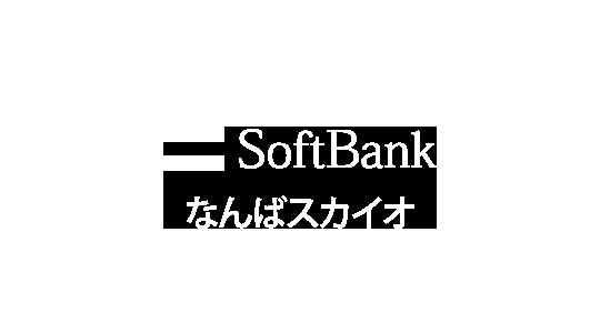 ソフトバンク なんばスカイオ